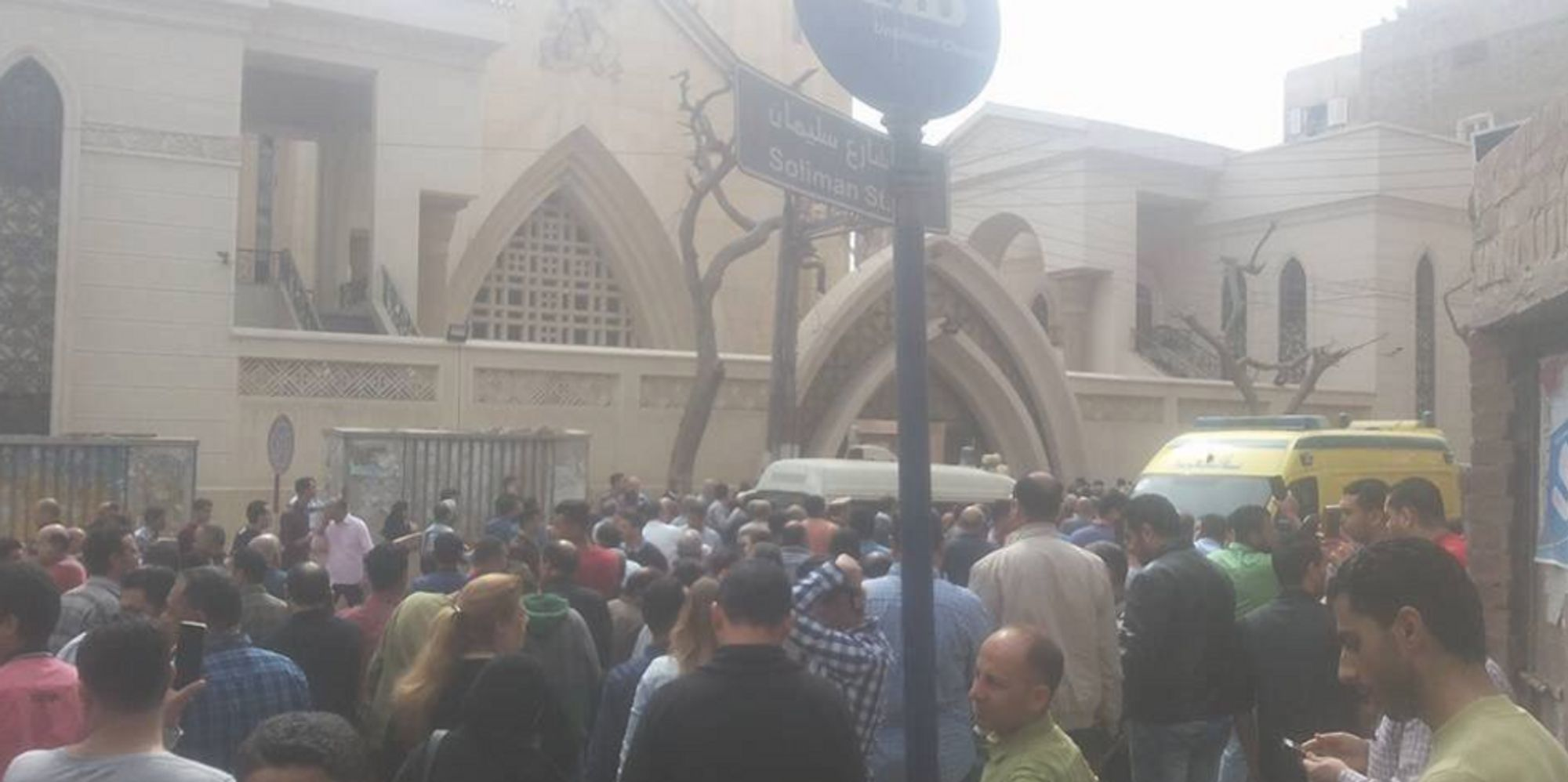 At Least 21 Killed In Bombing Of Cairo Church
