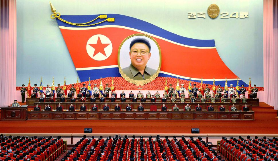 An undated photo released by the officialnews agencyshows North Korea's annual central report meeting.