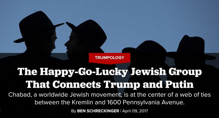 The title, subtitle, and photo accompanying a recent Politico piece.