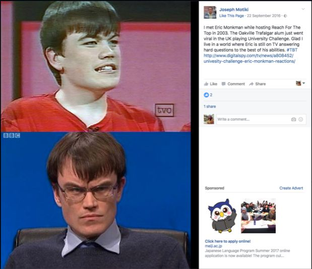 Monkman was a teenage quiz show star back in