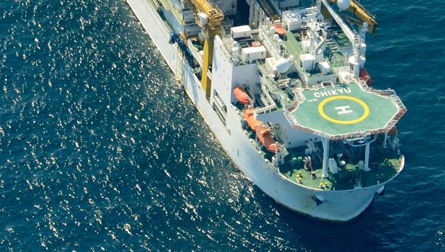 An aerial view shows deep-sea drilling vessel