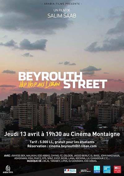 <em>Beyrouth Street: Hip hop au Liban poster (courtesy Saab)</em>