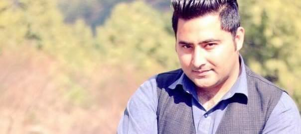 <strong>Late Mashal Khan</strong>