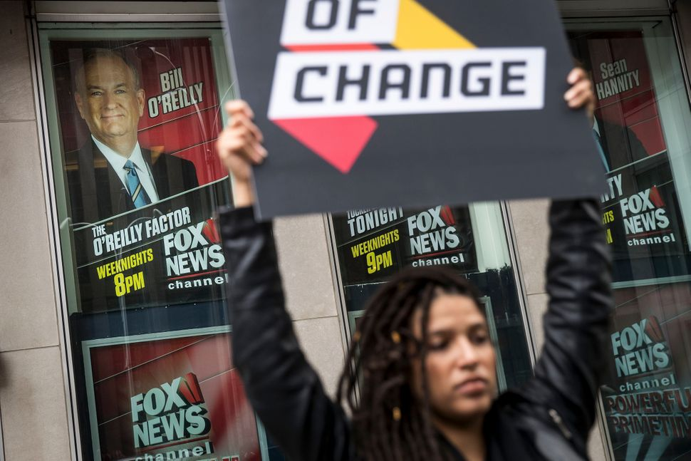 Color of Change's campaign for advertisers to boycott Bill O' Reilly began in March 2015.