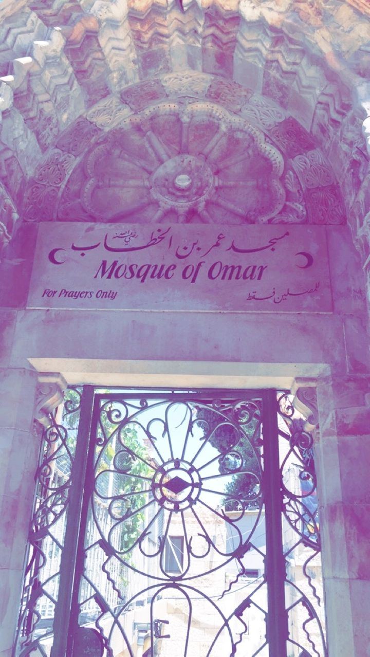 The Mosque of Omar adjacent to the Church of the Holy Sepulcher in Jerusalem