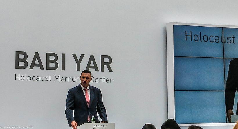 Mayor Klitschko speaks at Babi Yar ceremony.