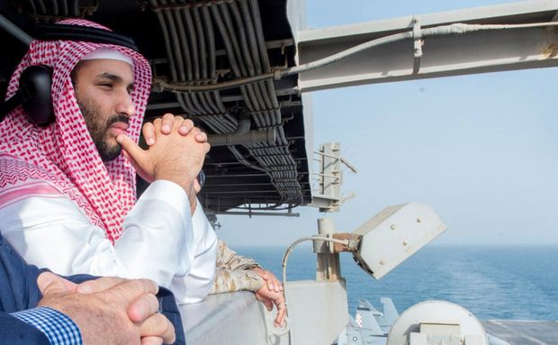 Deputy Crown Prince and Defence Minister Mohammed bin Salman (AFP)