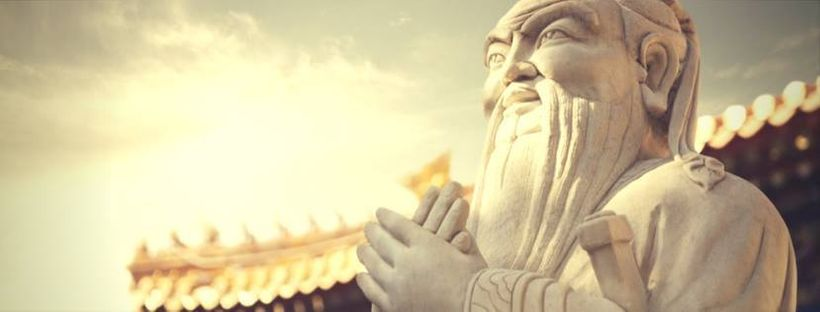 """Confucius said, """"If one sees what is hurting justice but dare not stop it, he or she is a coward."""" (The Analects 2.24)"""