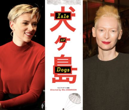 Scarlett Johansson And Tilda Swinton Spark 'Whitewashing' Fury With Asian-Inspired Movie Roles.