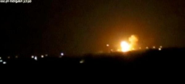 Israel Strikes Iran-Supplied Arms Depot In Syria