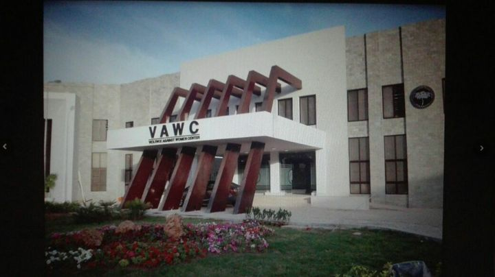 The New Violence Against Women Center in Punjab, Pakistan