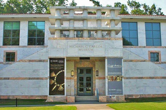 موزه آتالانتا