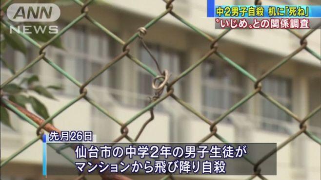 Source: A screenshot of ANN News