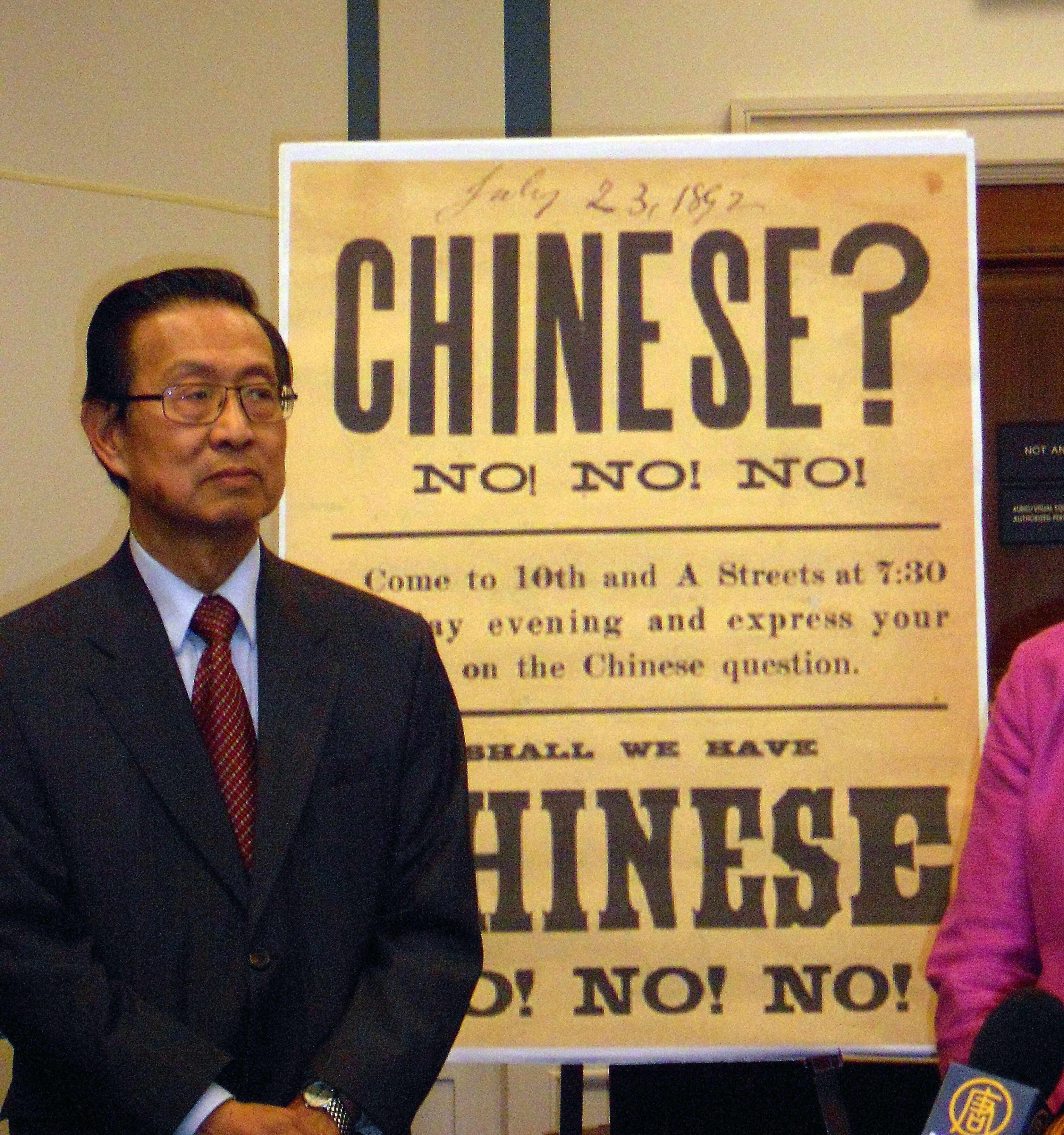 Michael Lin,chair of the 1882 Project, a coalition of rights groups seeking a statement of regret over the Chinese Excl