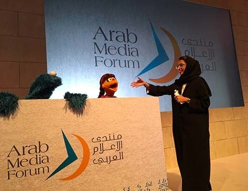 <em>UAE Minister of State Noura Al Kaabi on &quot;Constructive Media Dialogue&quot; (Abu-Fadil)</em>