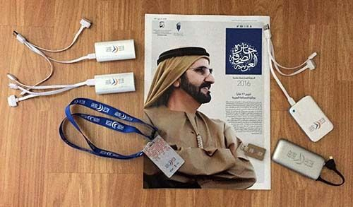 <em>Battery packs to power coverage of the Arab Media Forum (Abu-Fadil)</em>