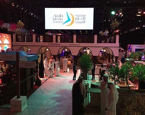 <em>Arab Media Forum draws over 3,000 participants (Abu-Fadil)</em>