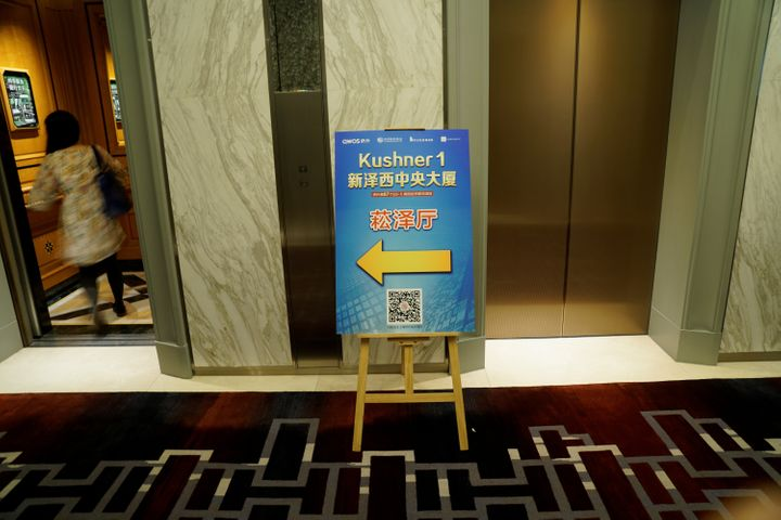 KushnerCompanies held another event for potential investors in Shanghai on Sunday.