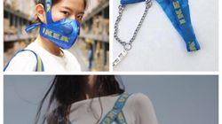 IKEA responde a la polémica de Balenciaga con accesorios inspirados en su famosa
