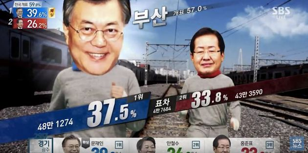 South Korea's Brilliant Idea: Make Elections Better With 'Game Of