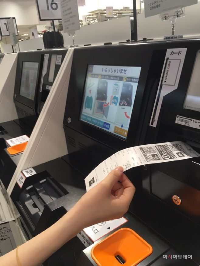 Customers using self-checkout machines./ Photographed by Um Soo-ah