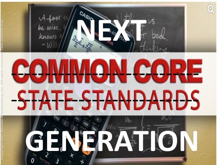 Common Core Standards in a new package?