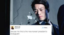 South Korea Has A New President, But His Hot Bodyguard Is Stealing The