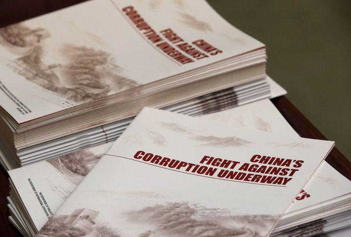 Copies of a 2016 booklet from the Central Commission for Discipline Action, the ruling Communist Party's ant-graft watchdog.