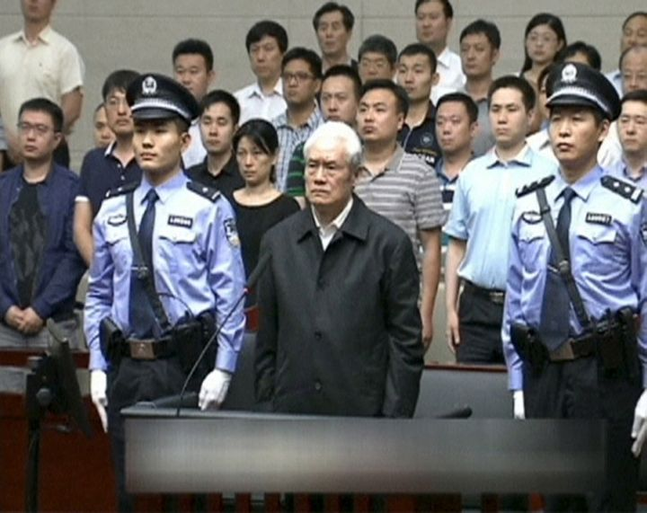 Party officials convicted of corruption face harsh penalties.