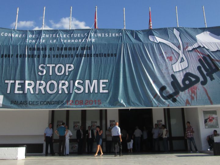 Tunisian Intellectuals Conference Against Terrorism, Tunis, August 12, 2015