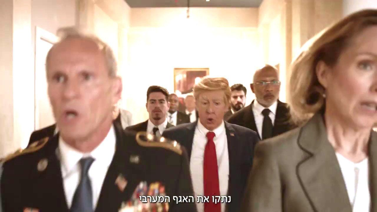 Israeli ad features fake Trump