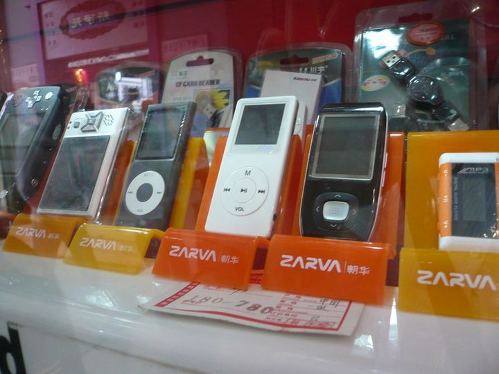 Imitation iPods in Shanghai's Old Town in 2007.