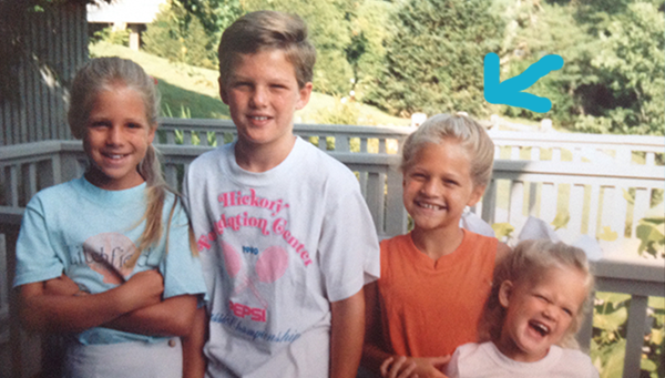 Rankin McGugin with her siblings circa the early 1990s.