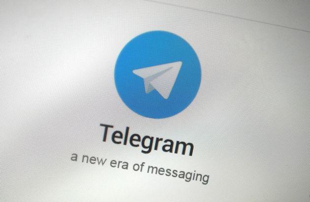The Telegram messaging app logo is seen on a website in Singapore Nov.19,