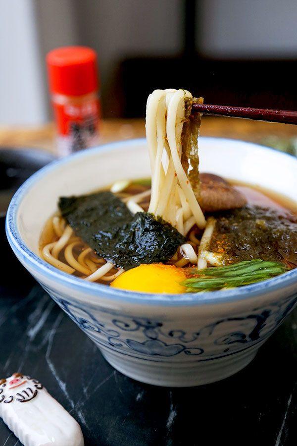 "<a rel=""nofollow"" href=""http://www.pickledplum.com/light-udon-noodle-soup/"" target=""_blank"">Light Udon Noodle Soup</a>"