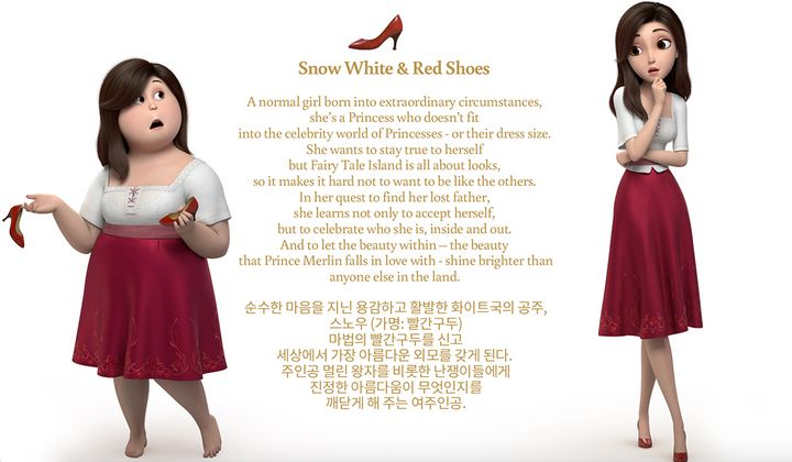 Tess Holliday Slams Red Shoes & The 7 Dwarfs Poster for ...