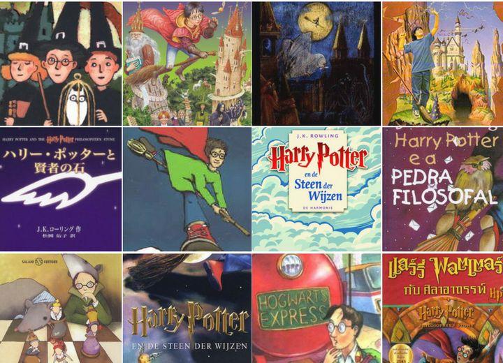 Cómo fueron las portadas de 'Harry Potter' alrededor del