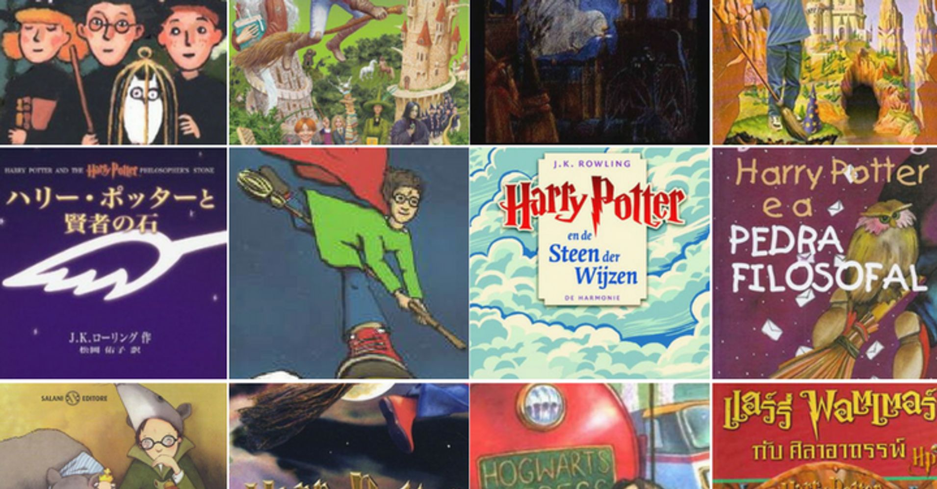 Heres What The First Harry Potter Book Looks Like Around World