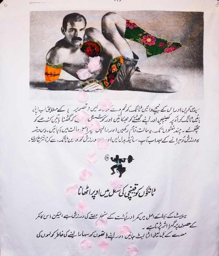 """2017, Raise your legs in a scissor position 36 x 44"""" Inkjet print on cotton fabric, printed polyester, fake roses, dry flowe"""