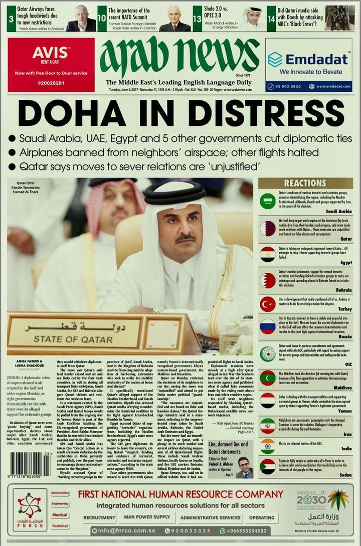 Arab News' front page on the GCC-Qatar rift, June 6, 2017.