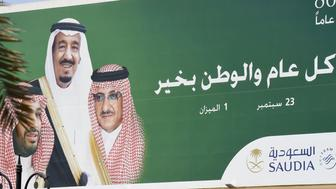 A picture taken on June 6, 2017 shows a poster of Saudi King Salman (C), Crown Prince and Interior Minister Mohammed bin Nayef (R) and Deputy Crown Prince and Defence Minister Mohammed bin Salman placed on on the offices of the Saudi national airline carrier in Riyadh. Arab nations including Saudi Arabia and Egypt cut ties with Qatar accusing it of supporting extremism, in the biggest diplomatic crisis to hit the region in years. / AFP PHOTO / FAYEZ NURELDINE        (Photo credit should read FAYEZ NURELDINE/AFP/Getty Images)
