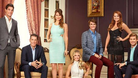 The main cast of Southern Charm