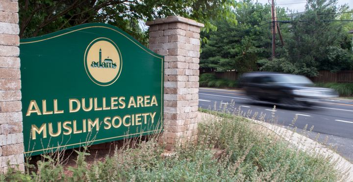 A car drives past the entrance to the All Dulles Area Muslim Society (ADAMS) on June 19, 2017, in Sterling, Virginia. A tight