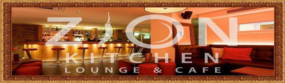 the art of nigerian cooking with zion kitchen lounge cafe dc rh huffingtonpost com