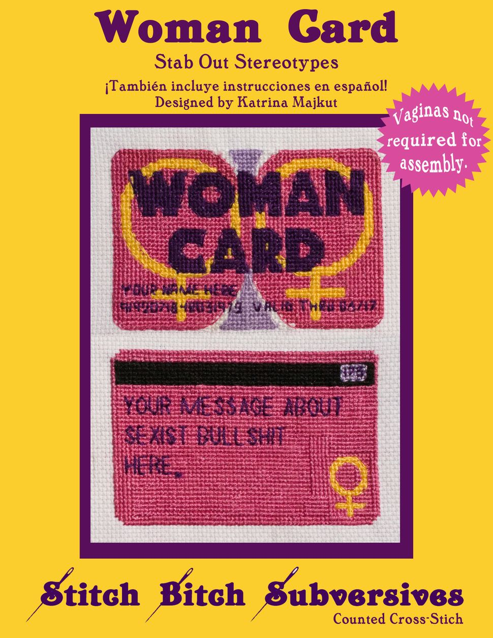 "Katrina Majkut, ""The Woman Card - Limited Edition Kit,"" 2017, Thread on cross-stitch fabric, 8.5 x 11 inches, Edi"