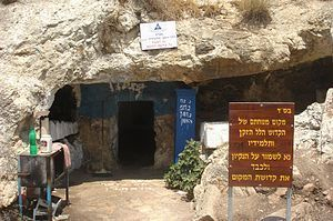 The tomb of Hillel and his disciples on Mount Meron.