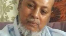 Finsbury Park Mosque Victim Named And Pictured For First