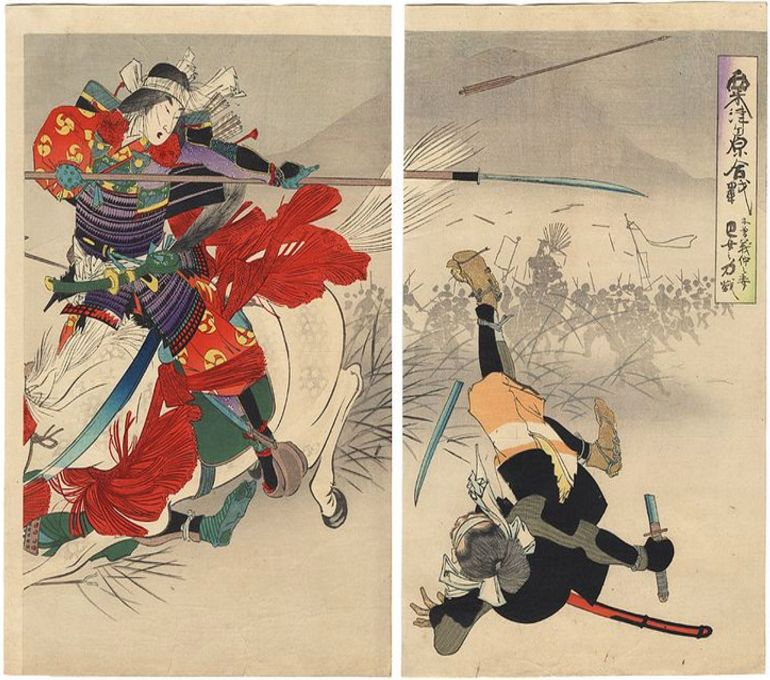 Tomoe Gozen<em>, o</em>ne of Japan's most renown women samurai warriors, is known for her bravery and strength. In this 1896,
