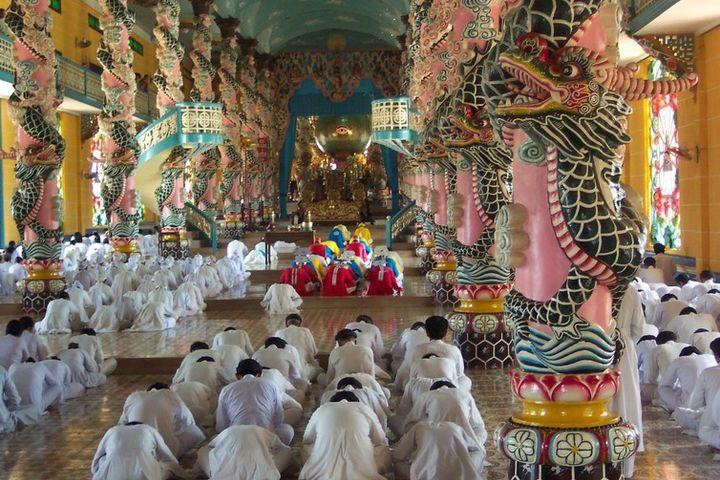 Cao Dai temple in Tay Ninh, Vietnam.
