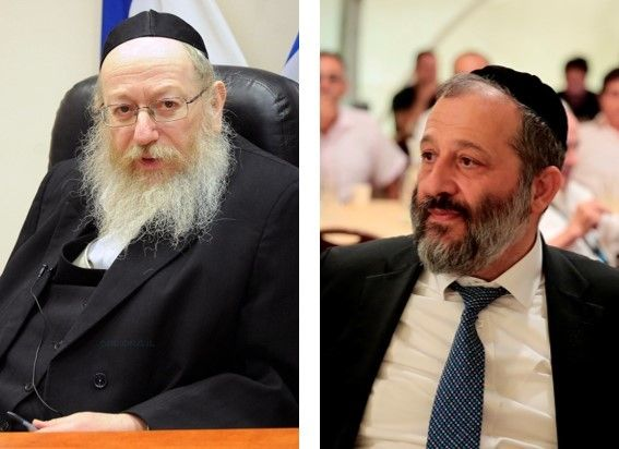 MK's Yaakov Litzman and Aryeh Deri